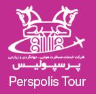 logo-perspolis-tour